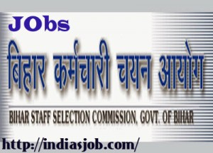 BSSC-Recruitment-2014