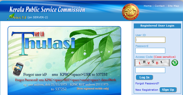 9660-95224-One-time-registration-Kerala-PSC