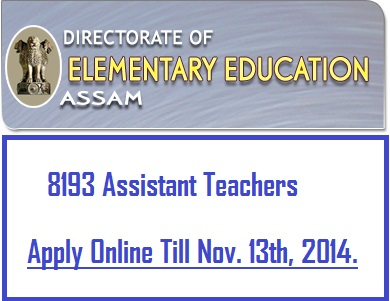DEE-assam-recruitment-apply-online