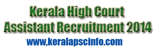 Kerala-High-Court-Assistant