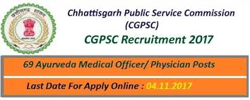 Ayurveda Medical Officer