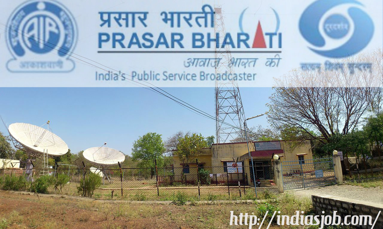 Prasar_Bharti-All_india_Radio