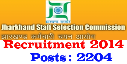JSSC-Forest-Guard-Recruitment-2014