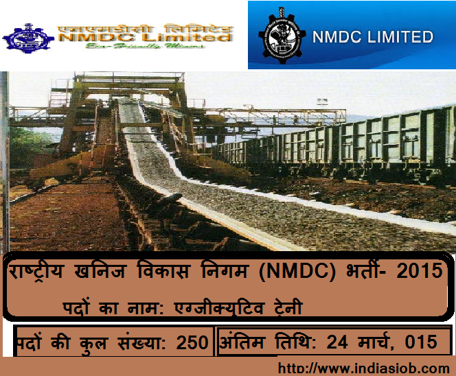 National Mineral Development Corporation (NMDC) for executive trainee