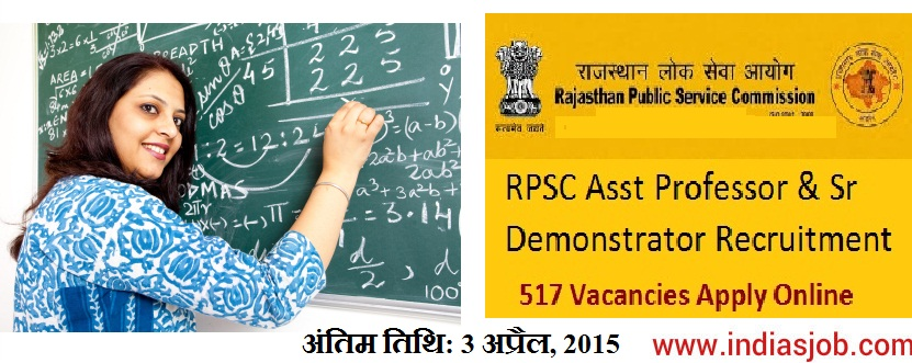 RPSC recruitment notification-2015 for Assistant Professor posts_indiasjob