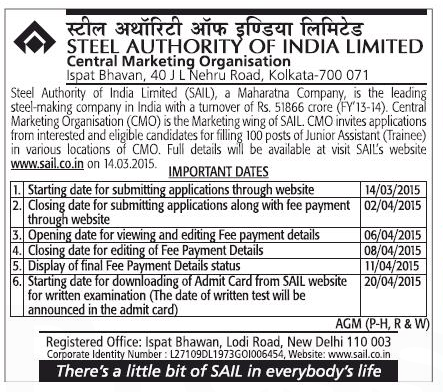 SAIL Recruitment 2015