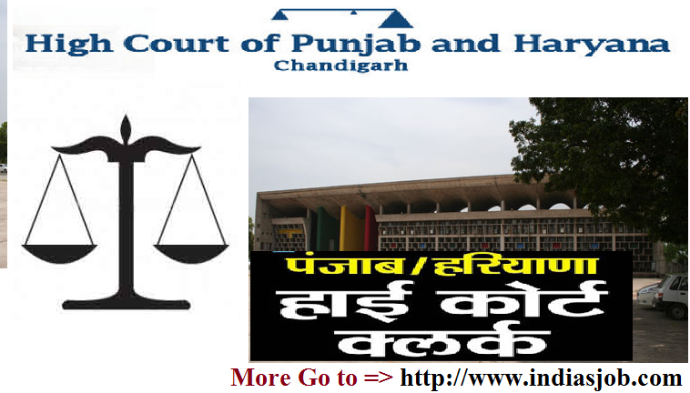 Punjab and Haryana High Court (PHHC)