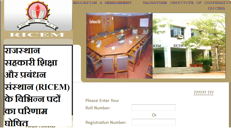 Rajasthan Cooperative Education and Management Institute [RICEM]