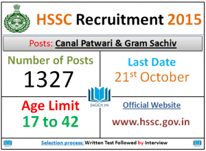 HSSC_Recruitment1_inidasjob
