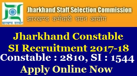 Jharkhand Police Constable SI Recruienment