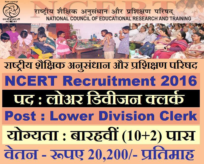 National Council of Educational Research and Training (NCERT) 2016 Indiasjob
