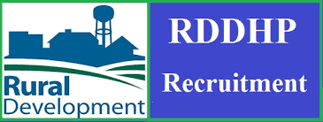 RDD HP requirement 2017