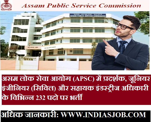 Assam Public Service Commission (APSC) Jobs Indiasjob