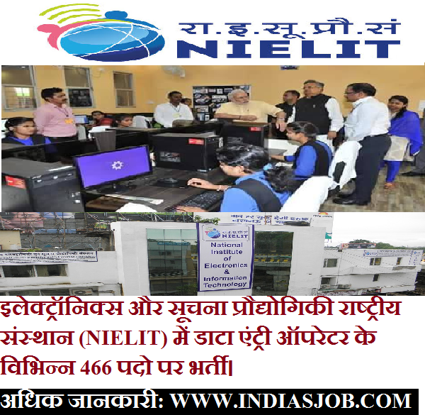 National Institute of Electronics & Information Technology (NIELIT) JOb Indiasjob