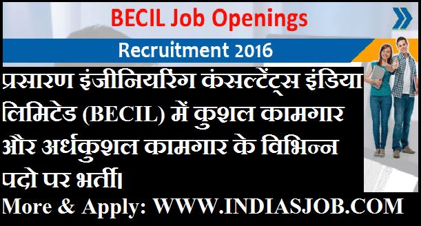 broadcast-engineering-consultants-india-limited-becil-indiasjob
