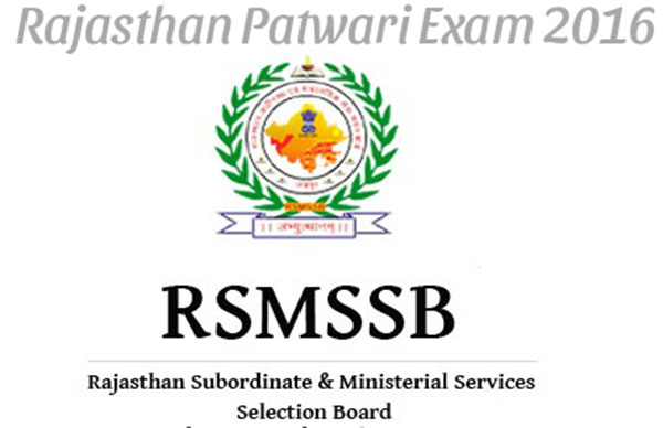 rajasthan-subordinate-ministerial-services-selection-board-rsmssb-indiasjob