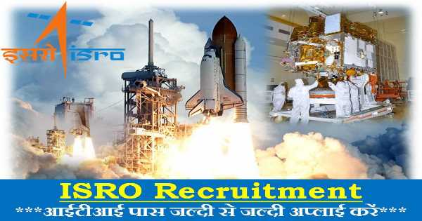 Indian Space Research Organisation (ISRO) Jobs