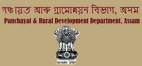 Panchayat & Rural Development Department (PNRD) Jobs