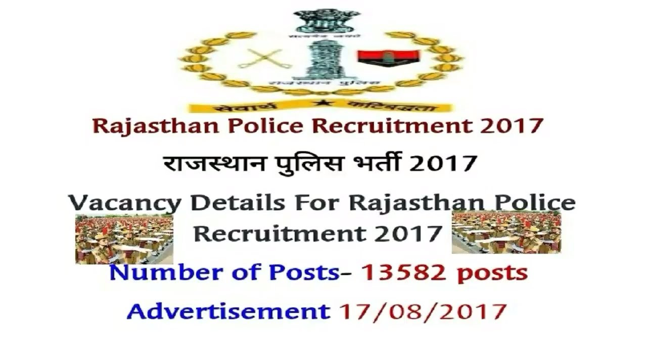 Rajasthan Police Requirement indiasjob