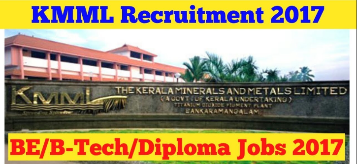 KMML ) Recruitment