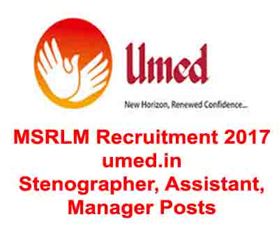 MSRLM-Recruitment-2017 indiasjob